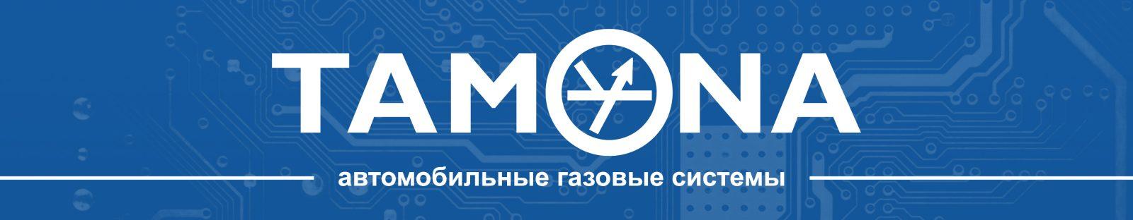 Газобаллонное оборудование для России